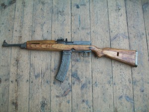 Cut away of the 05 rifle | GunLab (KnownHost)